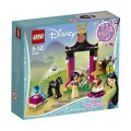 LEGO (Лего) LEGO (Лего) Конструктор LEGO DISNEY PRINCESS Учебный день Мулан 41151-L